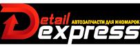 """Автозапчасти для иномарок в Калуге. Компания """"Detail express"""""""